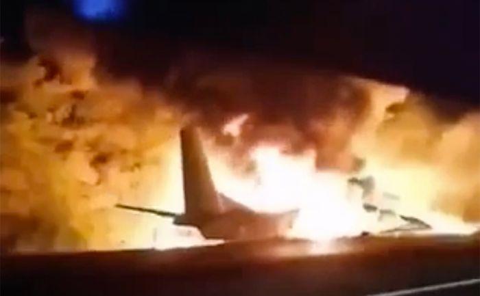При крушении Ан-26 под Харьковом погибли 22 человека
