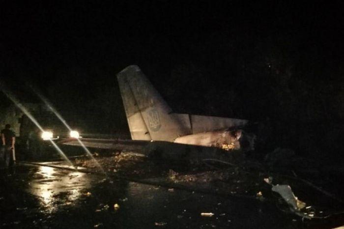 СБУ сообщило о запросе на посадку от Ан-26 за пять минут до крушения