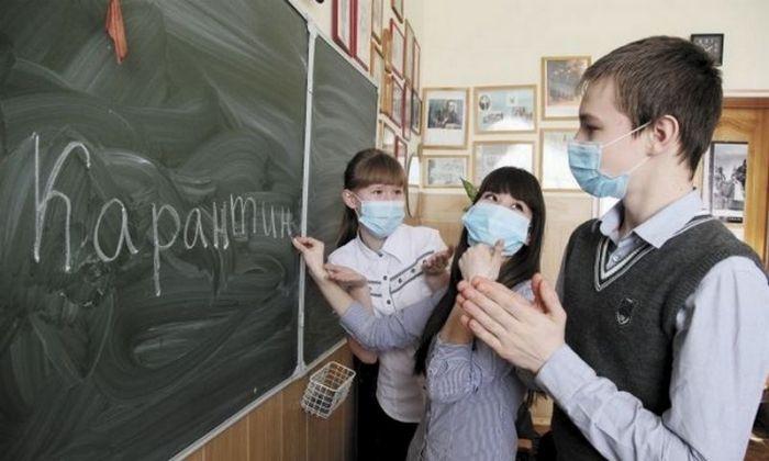 Школы в Москве закроют на двухнедельные каникулы из-за роста Covid