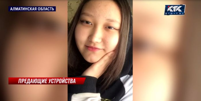 Родные девочки, которую убило при зарядке смартфона, рассказали подробности
