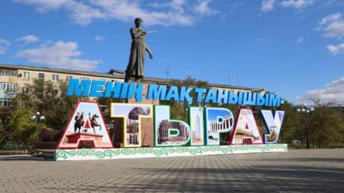 Загрязнение воздуха прогнозируют 8 октября в Атырау