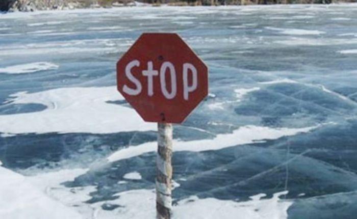 Выезжают на лёд и получают штраф