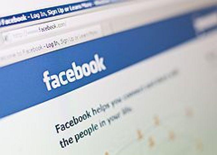 Болгарские националисты осваивают Facebook