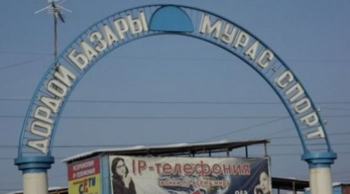 """Таможенный союз разорил торговцев киргизского рынка """"Дордой"""""""