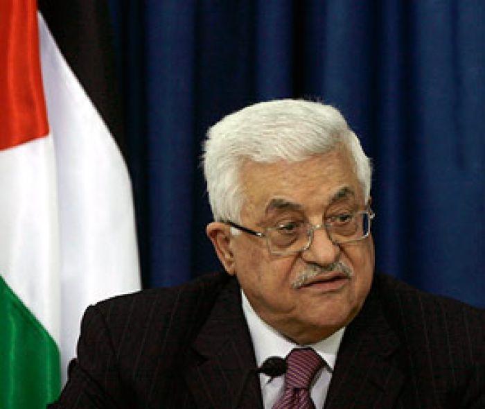 Палестине откажут голосом Боснии