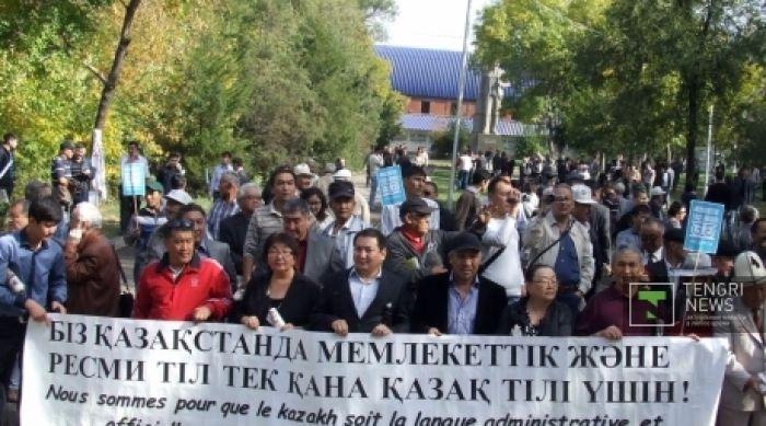 В Алматы состоялся митинг в поддержку казахского языка