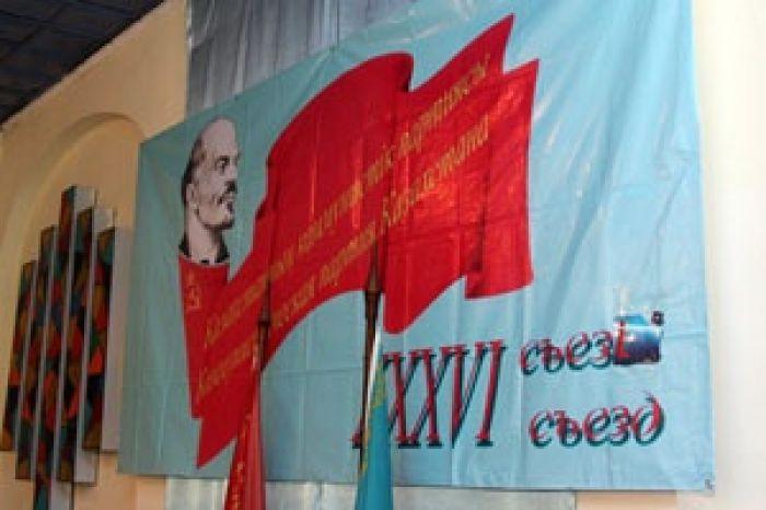 Деятельность Компартии Казахстана приостановили
