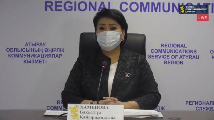 Эпидемиологическая ситуация по Атырауской области. Брифинг