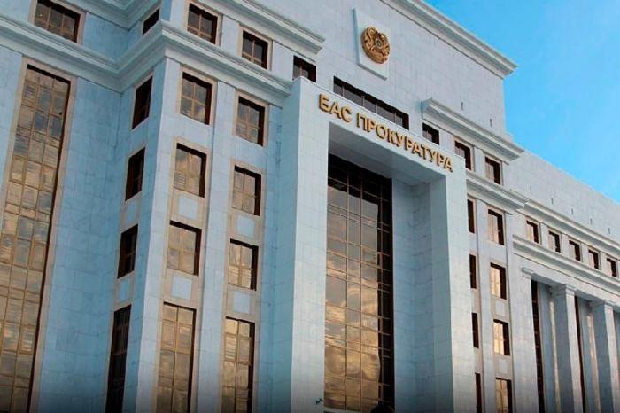 Генпрокуратура обратилась к казахстанцам из-за призывов к митингам в соцсетях