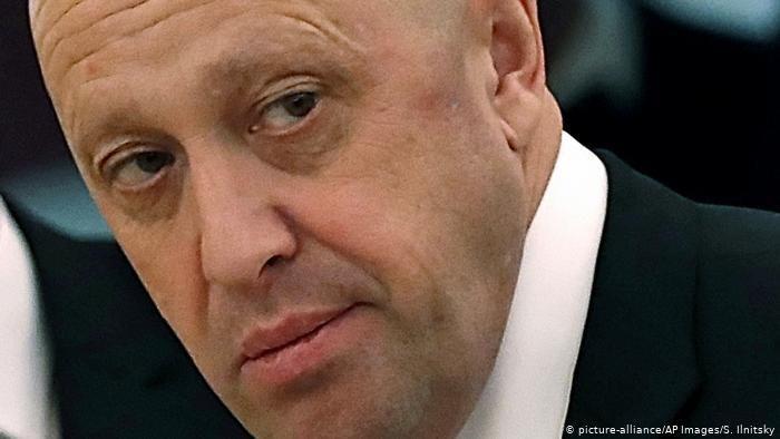 ФБР объявило награду в 250 тысяч долларов за информацию о бизнесмене Пригожине
