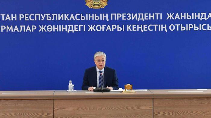 Президент провел очередное заседание Высшего cовета по реформам