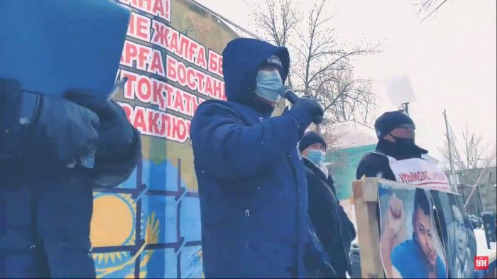 В Уральске идёт митинг за политические реформы и против репрессий (онлайн)