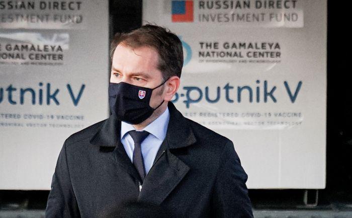 Украина потребовала извинений из-за шутки премьер-министра Словакии о Закарпатье