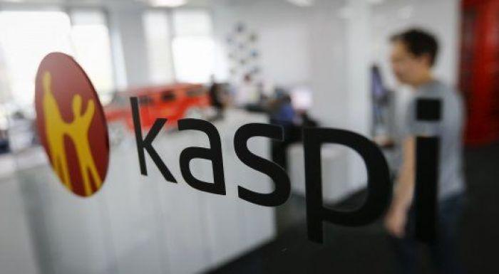 Вячеслав Ким продал более 655 тысяч акций Kaspi.kz
