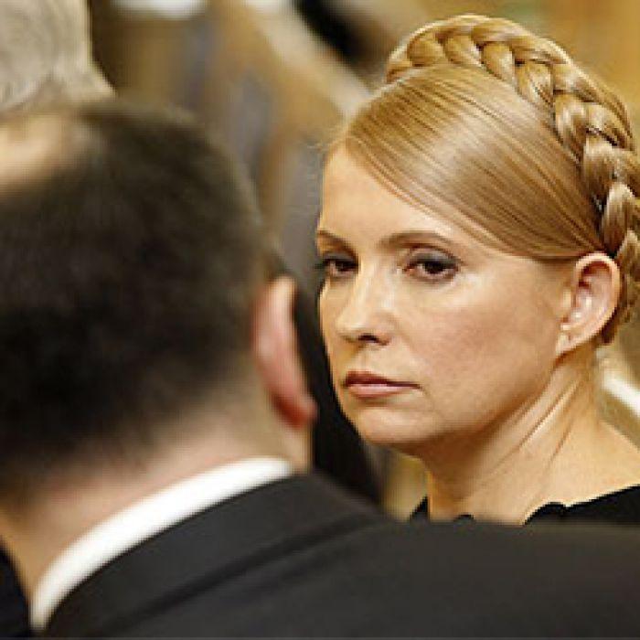 ЕС признал несправедливым приговор Тимошенко