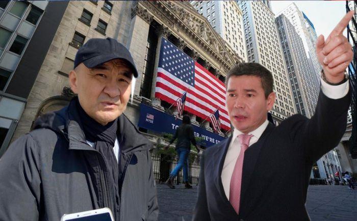 Бергей Рыскалиев и Макс Бокаев попали в отчёт госдепа США