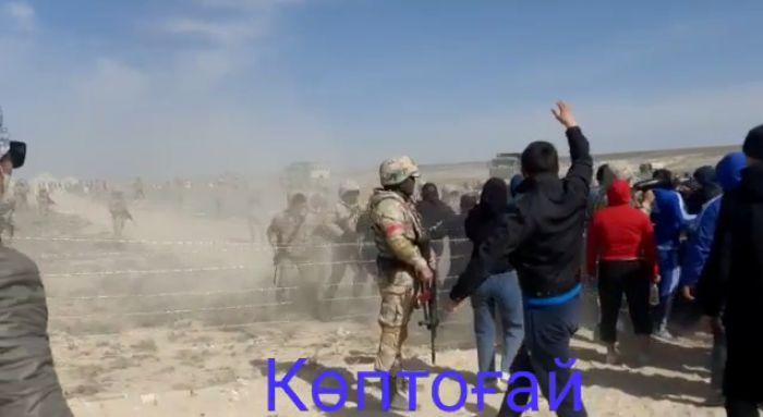 «Конфликт» на границе в Коптогае прокомментировали в КНБ