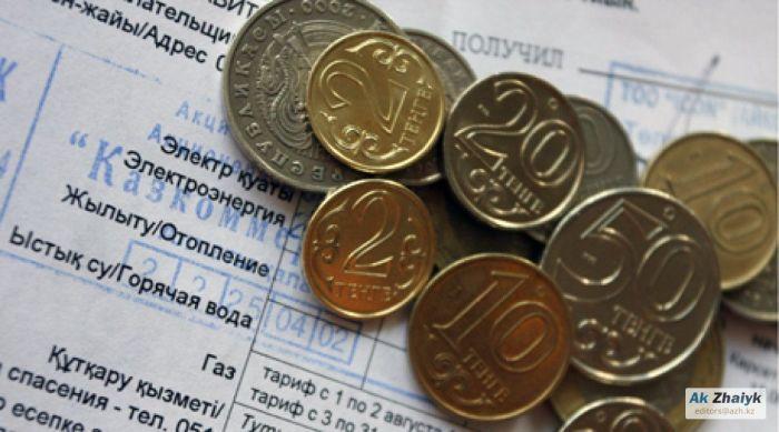 «Атырау Энергосату» просит повысить тариф на электричество на 79%
