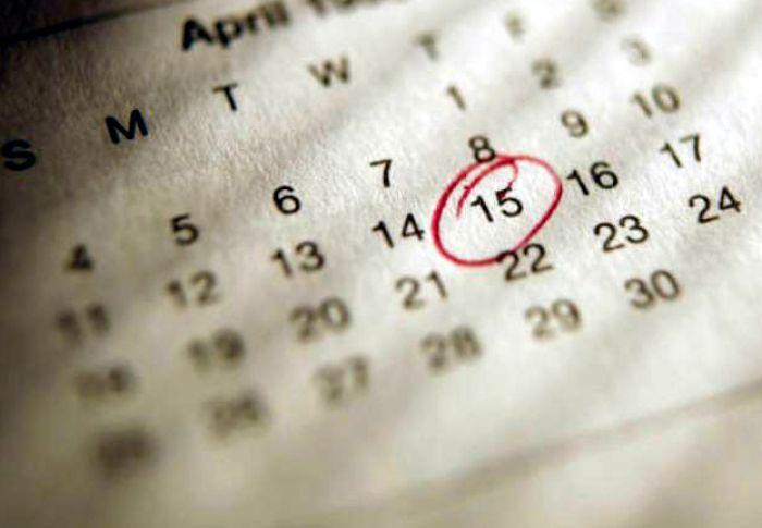 Казахстанцы будут отмечать 35 профессиональных праздников
