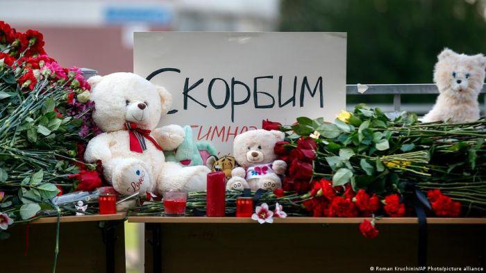 Стрельба в Казани: как погибла 25-летняя учительница