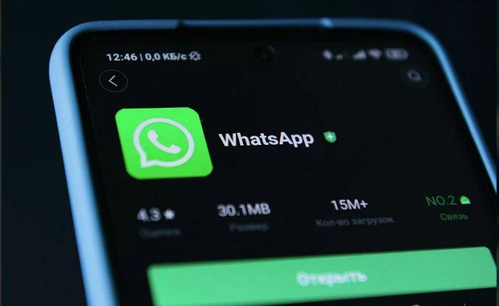 WhatsApp назвал дату отключения не принявших новые правила пользователей
