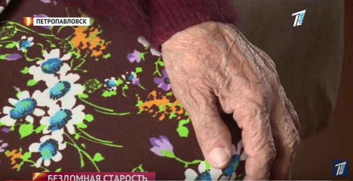 Пенсионерка из Петропавловска лишилась дома: новой владелицей жилья оказалась соцработник