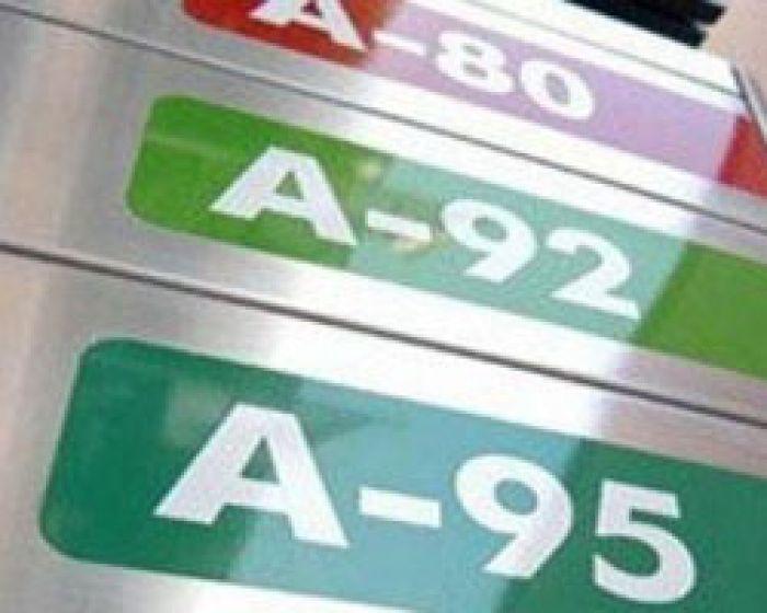 Министерство нефти и газа установило цены на ГСМ