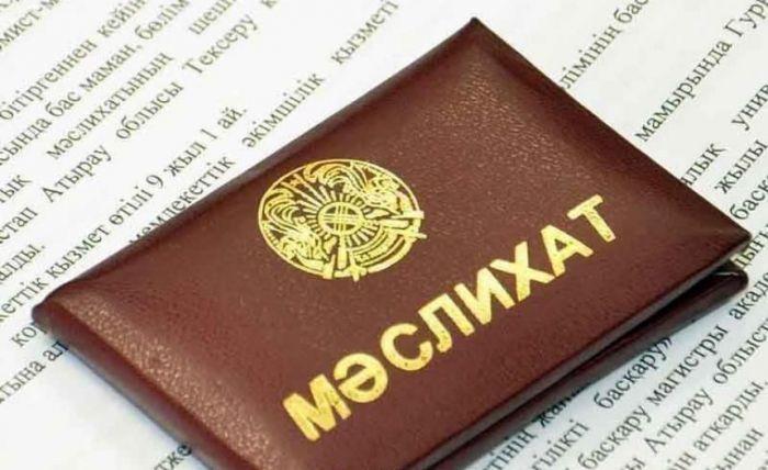 Депутата от Nur Otan Самаликова исключили из партии