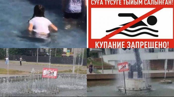 Недопустимый трагический случай - Сагинтаев об инциденте с фонтаном