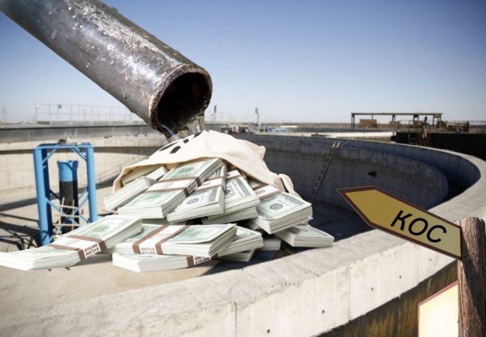 КОС: «Бесконечная история» ценой в 18 миллиардов тенге