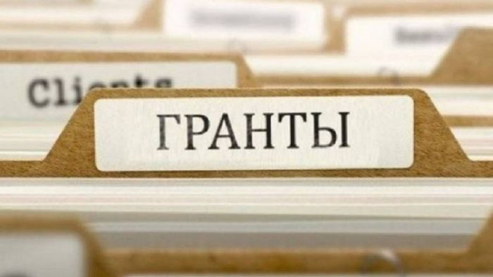 "Новый грант для молодежи ""Тәуелсіздік ұрпақтары"" утвержден в Казахстане"