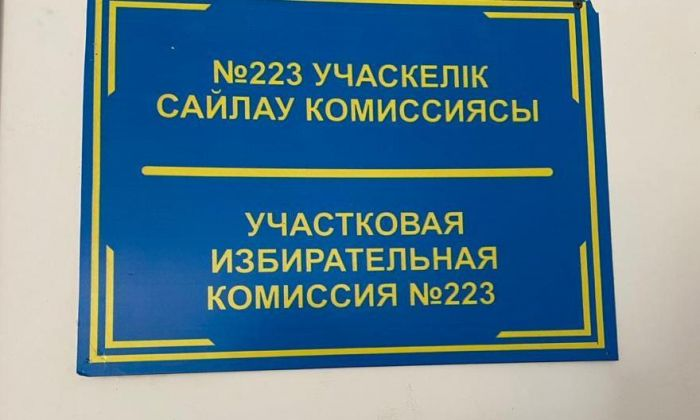 Село Сарайшык накануне выборов