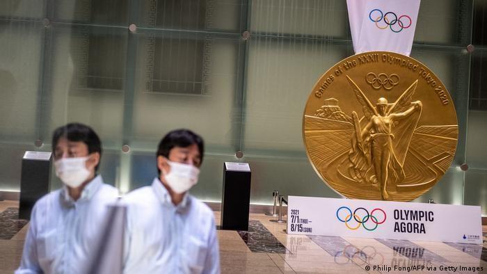 Токио: из чего на самом деле сделаны олимпийские медали?