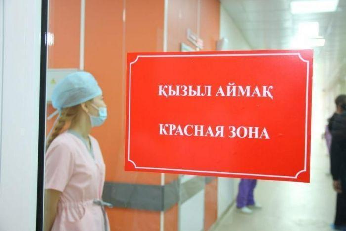 Все регионы Казахстана в «красной» зоне