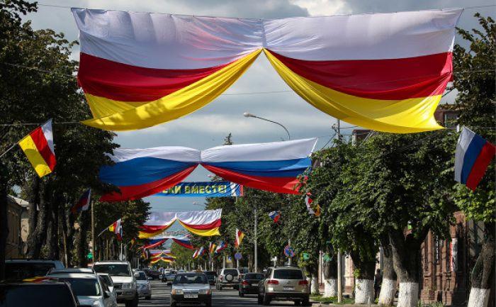 Семь стран призвали Россию отозвать признание Южной Осетии и Абхазии