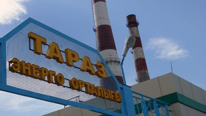 """Хищение на 2,2 млрд тенге и необоснованное повышение тарифа выявили в АО """"Таразэнергоцентр"""""""