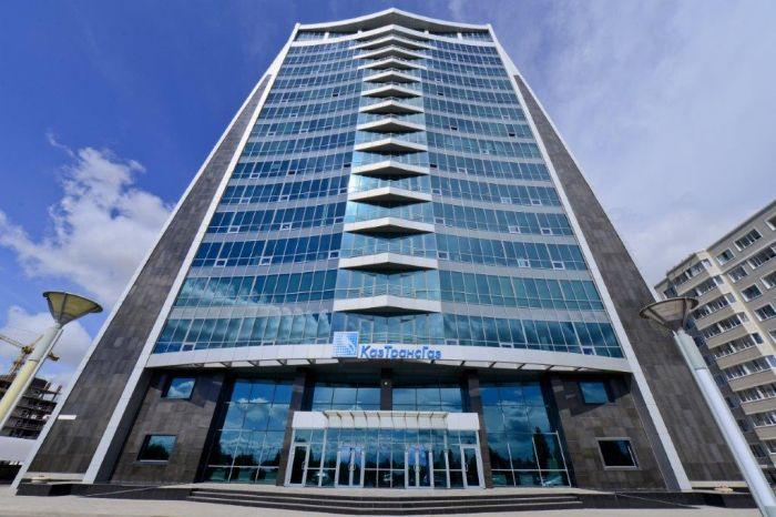 «КазТрансГаз Аймак» получил необоснованный доход на 885 млн тенге - КРЕМ