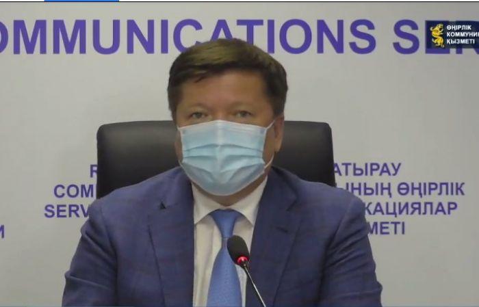 Об усилении карантинных мер в Атырауской области - Брифинг