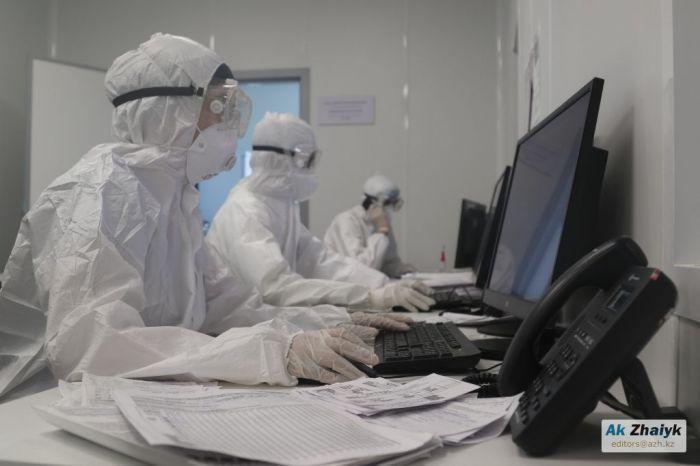Эпидситуация в Атырауской области на 16 сентября в цифрах