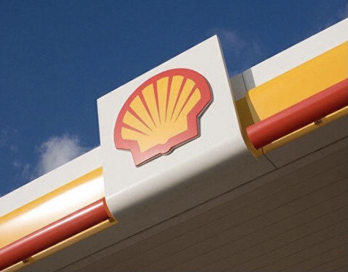 Shell построит в Роттердаме крупный завод по выпуску биотоплива