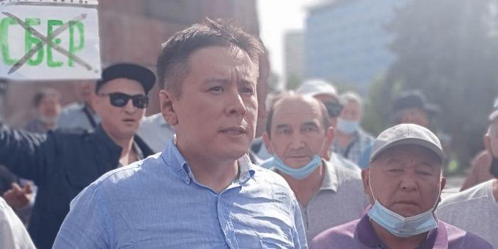 Активисты незарегистрированной Демпартии провели митинг «в поддержку госязыка»