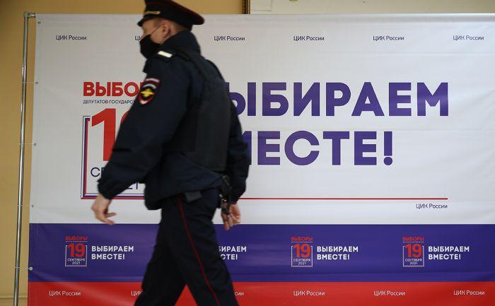 ЕС заявил о серьезных нарушениях на выборах в Госдуму