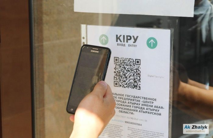 """Непривитые казахстанцы с медотводом получат """"зелёный"""" статус"""