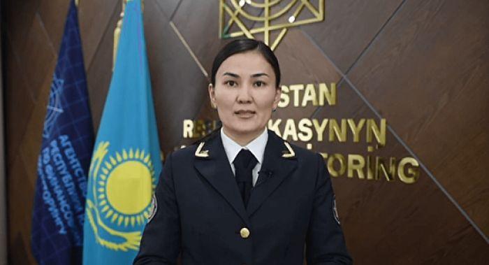 «АФМ Казахстана официально отрицает наличие противостояния в рядах своих сотрудников