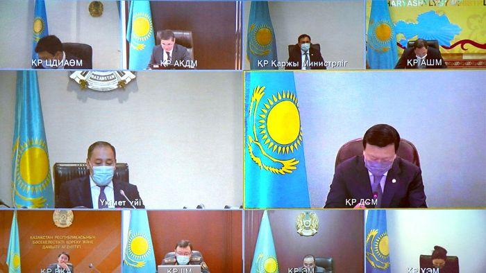 На заседании МВК приняли ряд важных решений