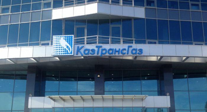 Кабмин разрешил отчуждение 100% акций «Казтрансгаза» от КМГ в пользу «Самрук-Казына»