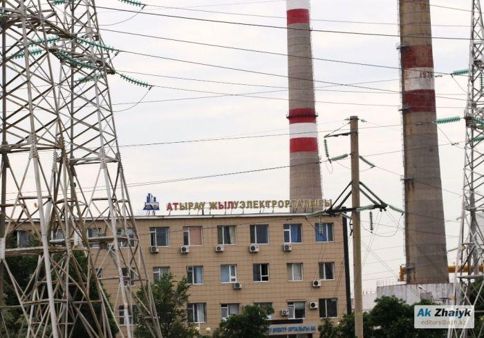 Атырау в тройке самых «дорогих» по отоплению городов – исследование