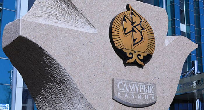 $600 млн займет «Самрук-Казына» из-за долгов и на финансирование своих «дочек» – Fitch