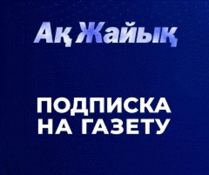 Подписка-2022