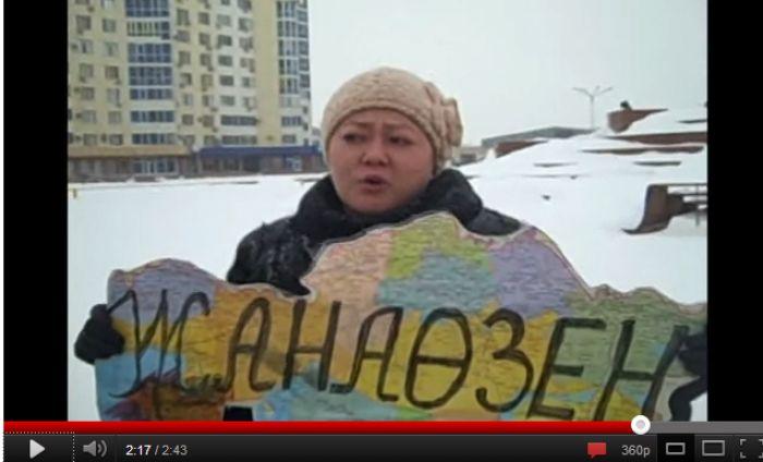 Атырау. Протестная акция на площади Исатая-Махамбета